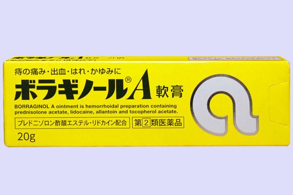 Cách dùng và liều dùng Kem bôi trĩ chữ A